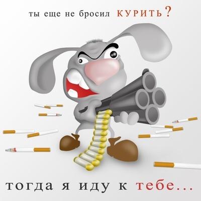 Сегодня - Всемирный день борьбы с курением