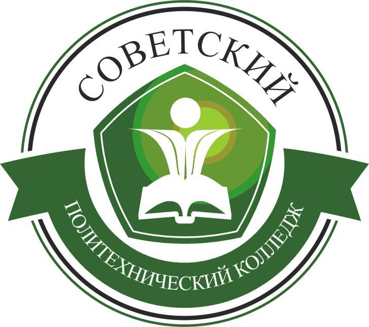 http://www.sovprocollege.ru/images/logo123.JPG